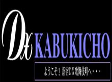 dx-kabukijo-strip-club-tokyo