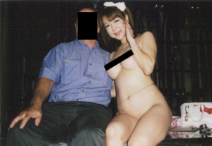 A Japanese stripper with big tits