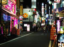 Prostitution zone in Japan