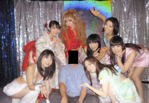 Full cast of Japanese strippers
