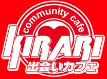 Kirari Date Cafe in Tokyo Japan