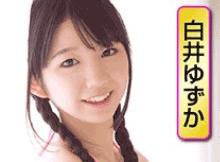 Custom Japanese AV videos