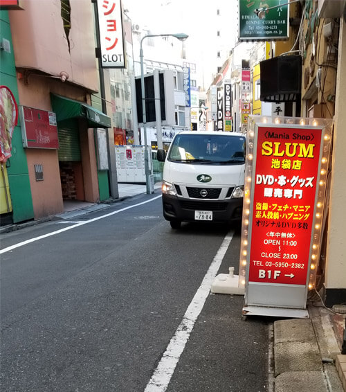 Maniac Slum porn shop