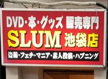 Maniac Slum Ikebukuro