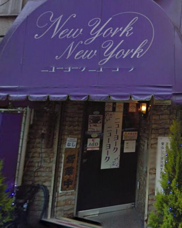 New York New York Ueno