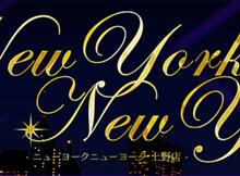 NY NY Ueno
