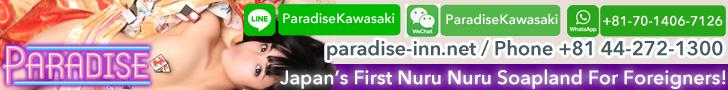 Paradise soapland Japan