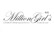 Million Girls Tokyo