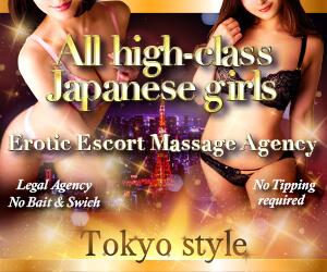Tokyo Style foreigner massage